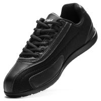 Rumpf Trainer sneaker 1530
